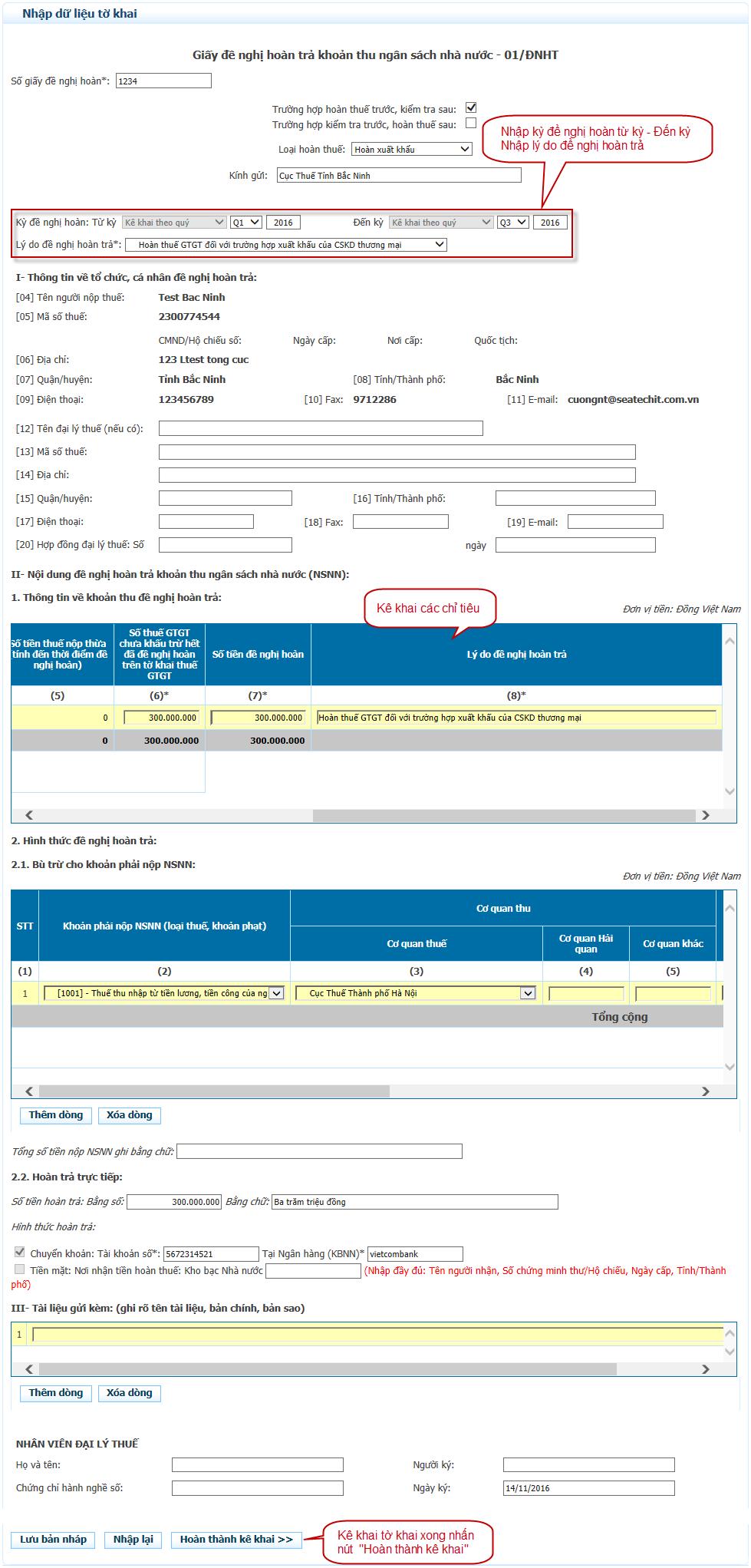 Giấy đề nghị hoàn thuế điện tử 3